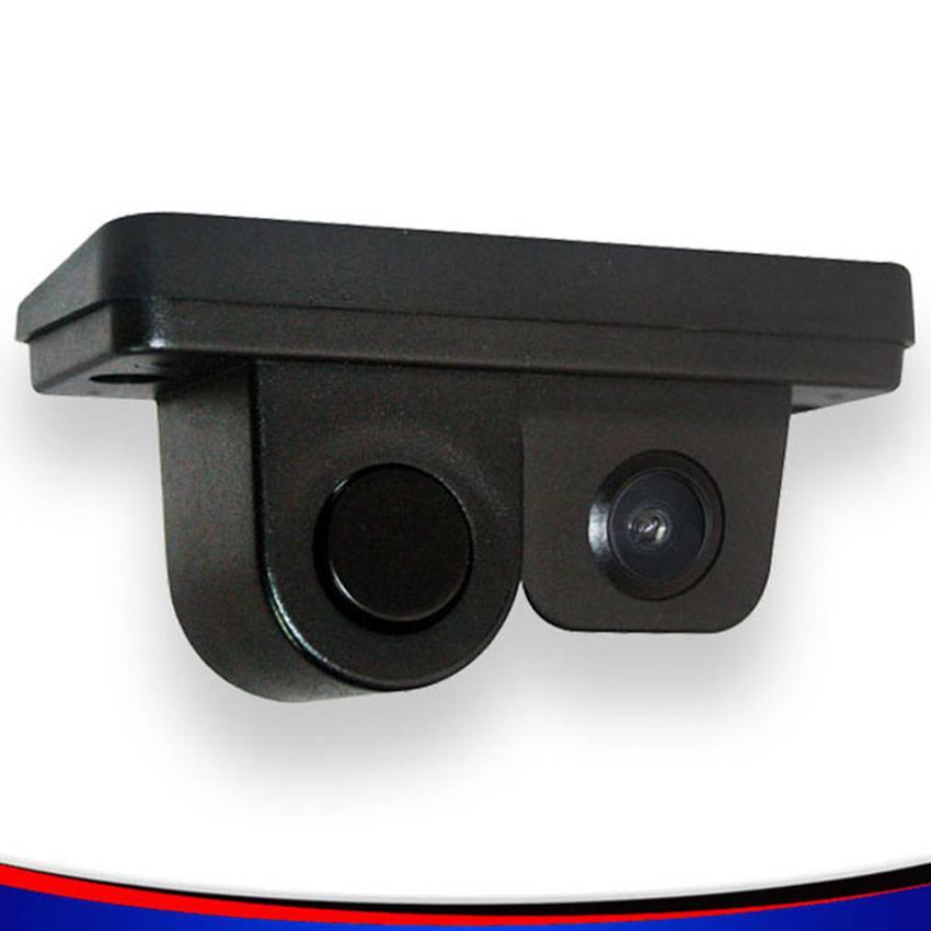 Camera lùi ô tô 2 trong 1 C712